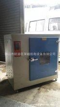大量供应广东 佛山 试验室恒温箱 试验电烤箱 试验高温箱 低温箱