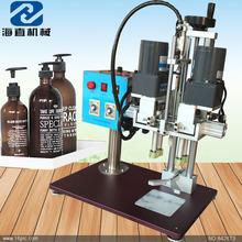厂家直销嘴盖拧盖机 搓盖机 塑料瓶封口机 喷雾剂瓶旋盖机