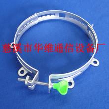 厂家批发FTTH室外光纤辅件产品 变径抱箍 电线杆抱扣 搜索喉箍