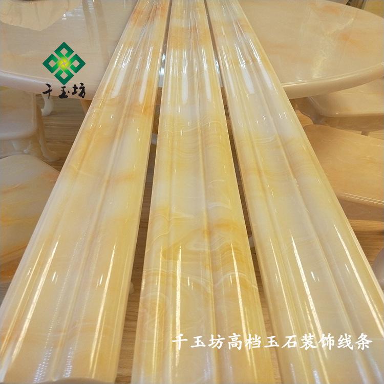 厂家定制玉石线条装饰背景墙线条 玉石门窗套板材
