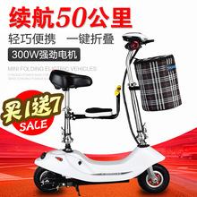折疊電動車代步車電動迷你型成人電瓶車兩輪小型電車新款自行車小
