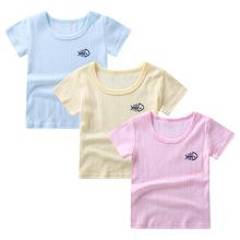 一件代發 夏季短袖T恤 純棉上衣男女兒童短袖夏裝童半袖