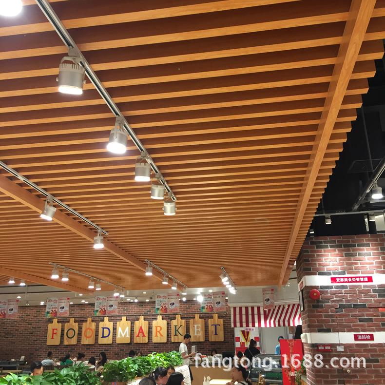 u型铝方通价格 铝方通天花吊顶规格 广州铝方通厂家