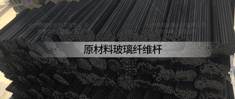 车篷框架文字_01-2