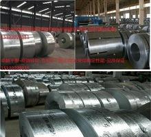 廠家供應黑退帶鋼-型鋼鍍鋅帶鋼-批發退火光亮帶鋼-鋼帶打包帶