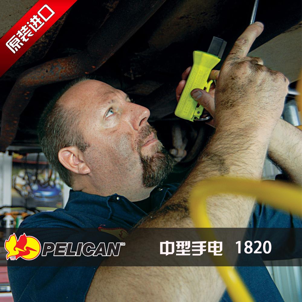 美国派力肯电筒 防水电筒 Pelican1820 中型防爆手电塘鹅原装正品