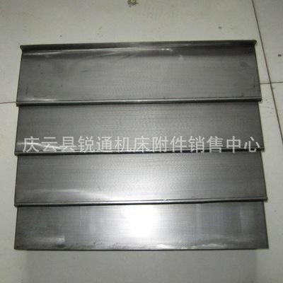 防护罩 宁波钢板防护罩 机床防护罩导轨防护罩 机床导轨护板批发