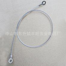 电风扇配件钢丝保险绳压铝套 双端子304不锈钢保险钢丝绳加工