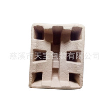 厂家定制纸模内衬 各类包装内衬 纸托 防潮防摔 价格优惠