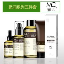 面部护肤套装5件洁面乳精华液乳液爽肤水面膜贴批发OEM代加工