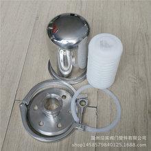加工不锈钢呼吸器 304卫生级快装空气过滤器 储罐水箱无菌过滤