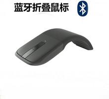 厂家批发超薄折叠无线蓝牙鼠标笔记本电脑办公商务鼠标 一件代发
