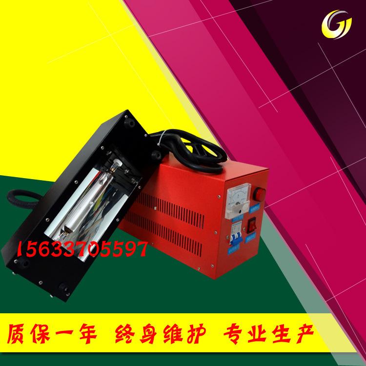 大功率uv胶光固机_uv固化机小型uv油墨固化机大功率uv胶