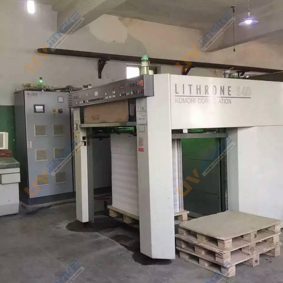 小森S40胶印机加装UV固化机印刷机改装UV系统