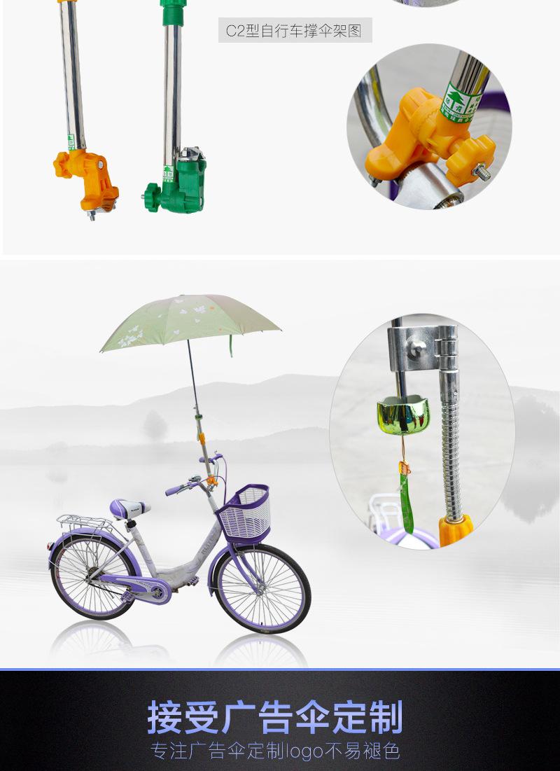 C2型自行车撑伟德国际平台官网首页图_05