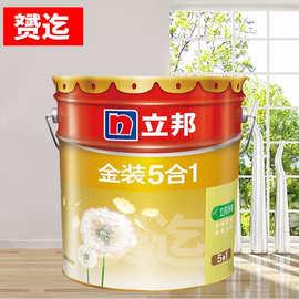 立邦漆立邦金裝淨味五合一內牆乳膠漆18升5合1防水易擦洗牆面漆