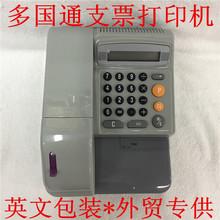 出口英文版多国通支票打印机 英式插头英文包装可定做支票打印机