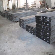 供应DF-3模具钢DF-3进口模具规格现货