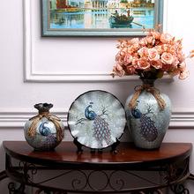 创意美式陶瓷花瓶摆盘三件套 简约欧式家居客厅装饰手工艺品摆件