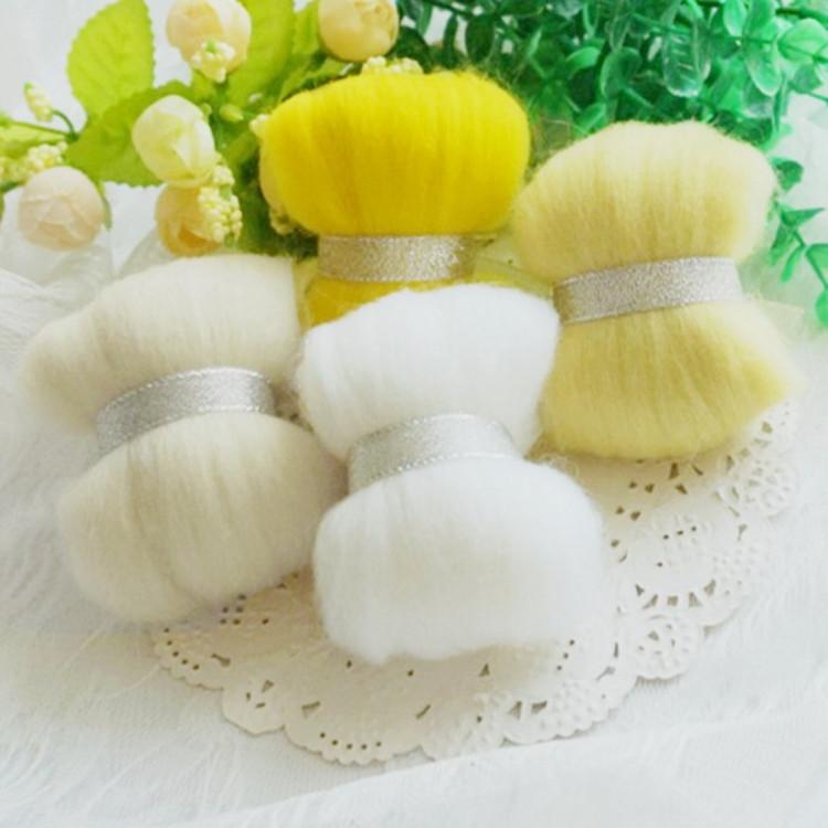 羊毛毡戳戳乐羊绒 10克样品装工具配件手工羊毛毡 澳大利亚羊毛