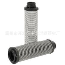 厂家直销钢厂电厂派克液压油滤芯944431Q锈钢折叠液压滤芯