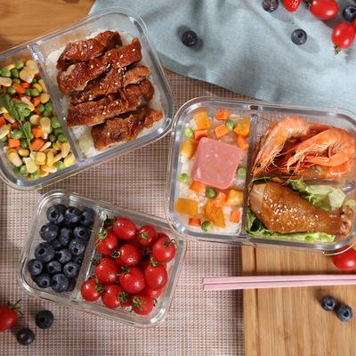 韩式JALOCOOK微波炉保鲜碗耐热玻璃碗便当盒隔断分隔保鲜盒饭盒