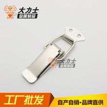 厂家批发 工具箱锁扣精品不锈钢箱扣 铁镀镍木箱锁扣出售101