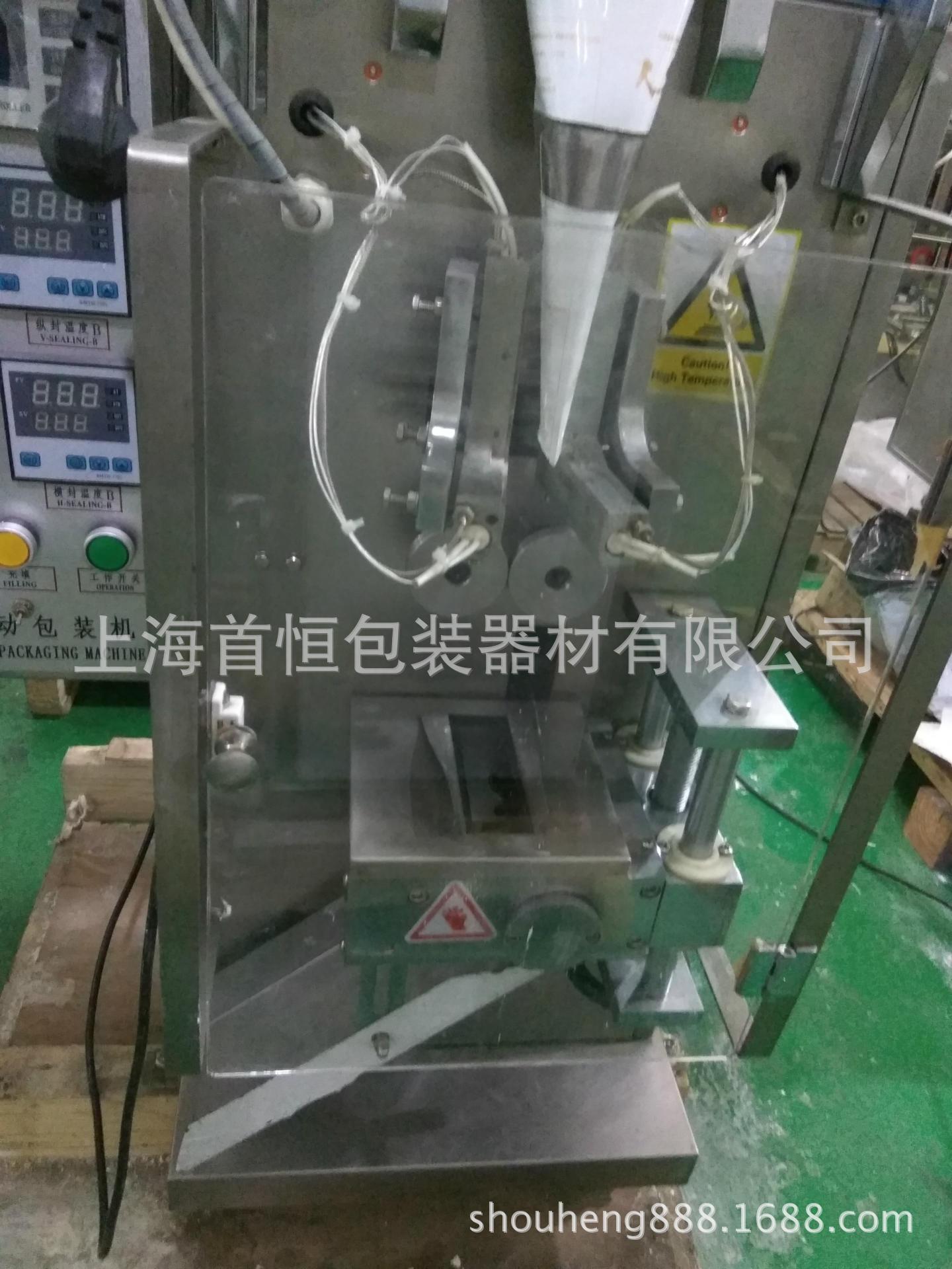 制袋器成形器粉剂包装机