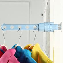 多功能伸缩衣架厂家直销魔术晾衣架塑料空间挂壁简易便捷晒衣架
