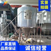乳酸钙喷雾干燥设备 丙酸钙 糖质酸钙 实验型中药浸膏喷雾干燥机