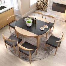 北欧实木火烧石餐桌椅组合白蜡木可伸缩折叠餐桌餐厅饭店圆形桌子