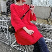 韓國秋冬款溫暖感寬松粗線套頭大毛衣女學生外套厚實中長款毛線裙