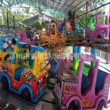 新型軌道類兒童游樂設備迷你穿梭鄭州伊童樂廠家直銷