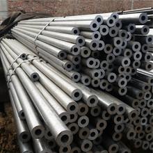 优质20号无缝钢管精拔加工小口径精密无缝管现货质量保证