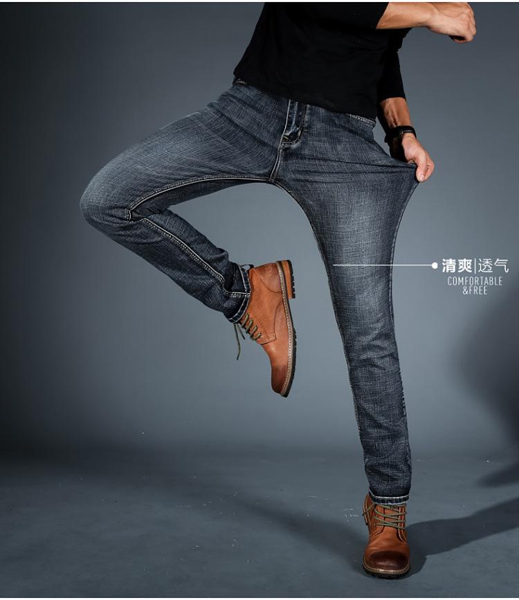 春秋新款男式彈力牛仔褲男裝商務修身小直筒男士大碼牛仔長褲 Y816