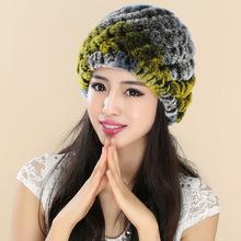 獭兔毛螺旋菠萝帽毛线编织冬季保暖加厚女皮帽子老年