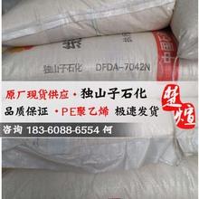 复合材料包装制品67A-6737