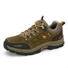 金戈 骆驼男鞋登山鞋徒步鞋耐磨减震户外鞋越野跑鞋防滑运动鞋633