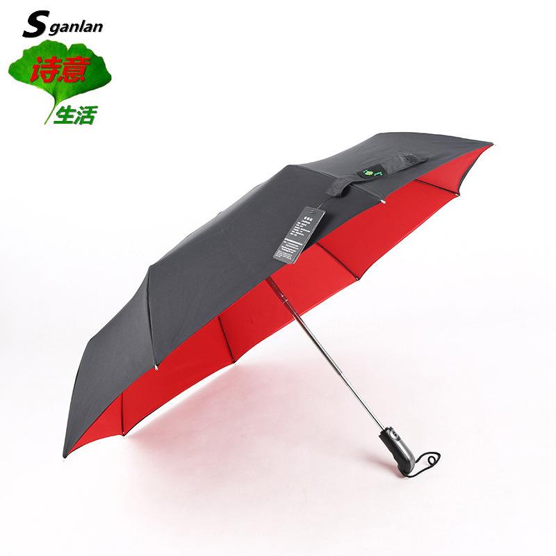 雨伞 厂家直销遮阳防晒伞铝合金纤维多功能三折叠广告晴雨伞批发