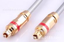 音頻線光纖 鋅合金方口全銅外殼高保真影院功放音響連接線1.5米
