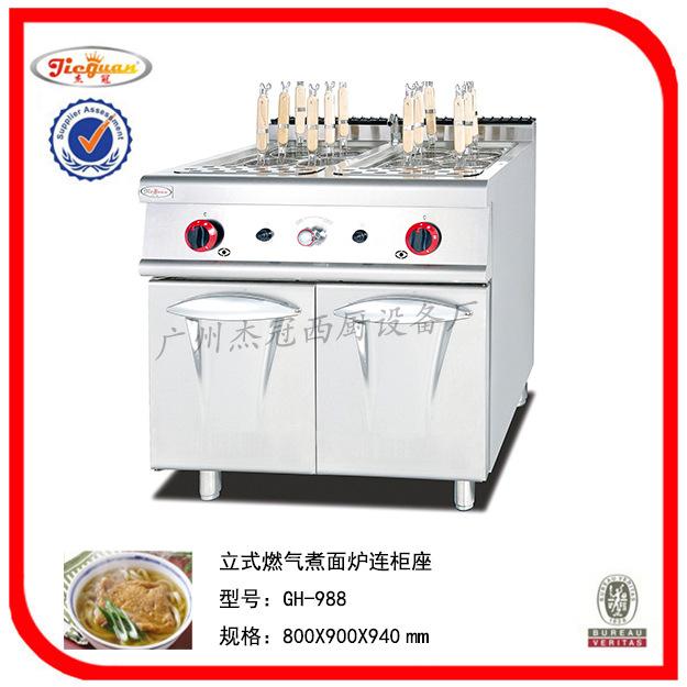 杰冠牌GH-988立式燃气煮面机连柜座 煮面炉意粉炉汤粉炉