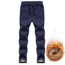冬季男装加厚加绒毛运动裤男保暖长裤防风工作裤休闲裤加大码8033