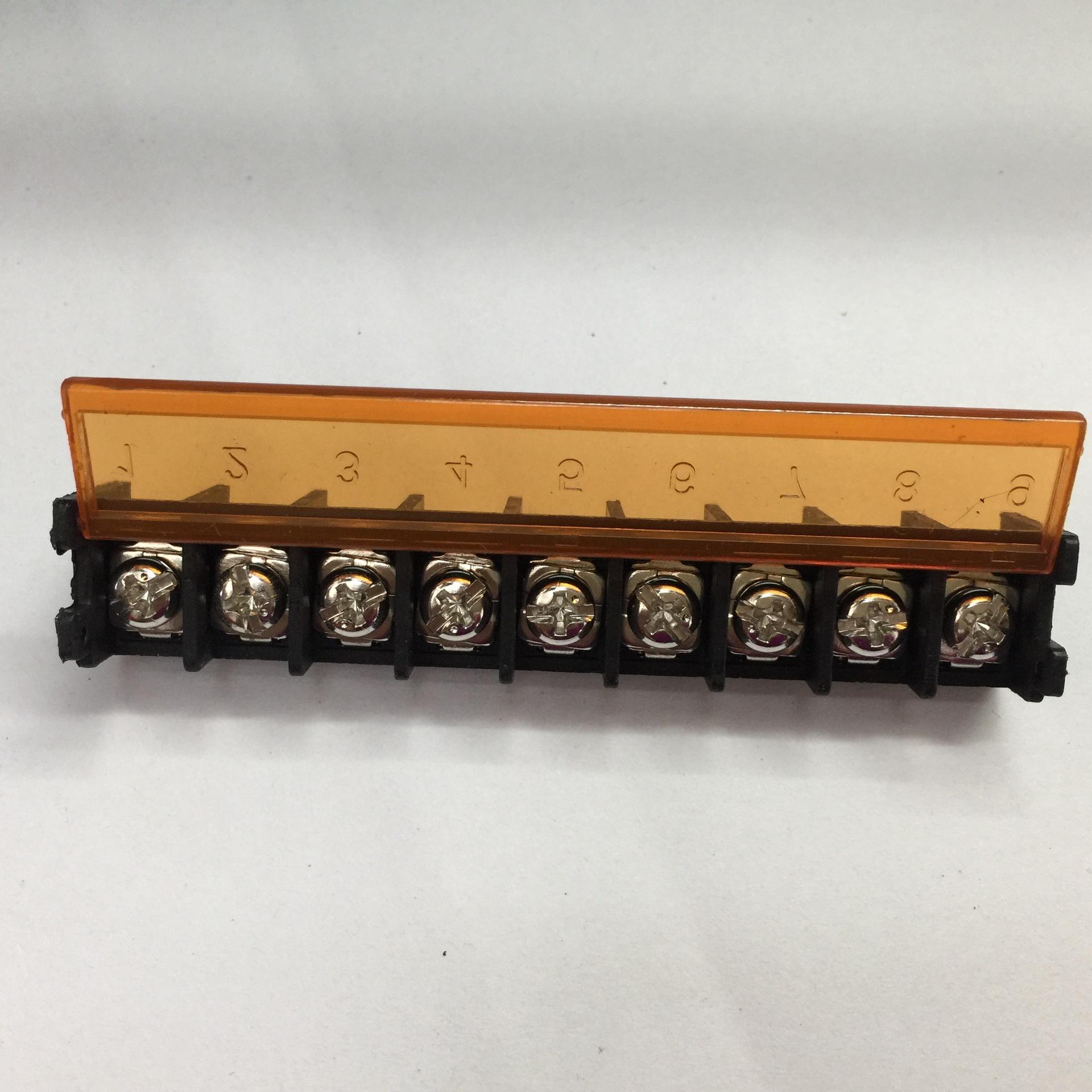 栅栏式接线端子 HB9500带靠背  开关电源端子 9.5MM 300V 30A