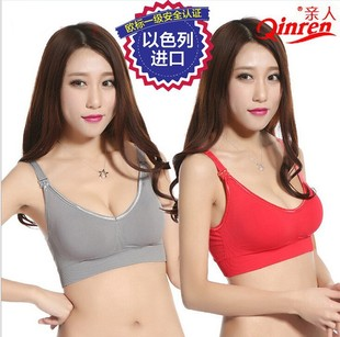 Factory direct sales are large and preferential for pregnant women without steel ring breastfeeding bra, gathered to prevent sagging, mothers breastfeeding and breastfeeding