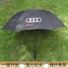 供應長柄防風自動直桿高爾夫雨傘印字廣告遮陽傘禮品汽車傘奧迪傘