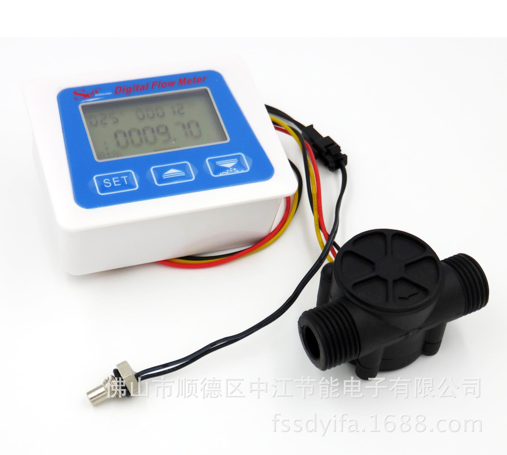 数显流量表 智能电子水表 4分水流传感器水表 流量计量