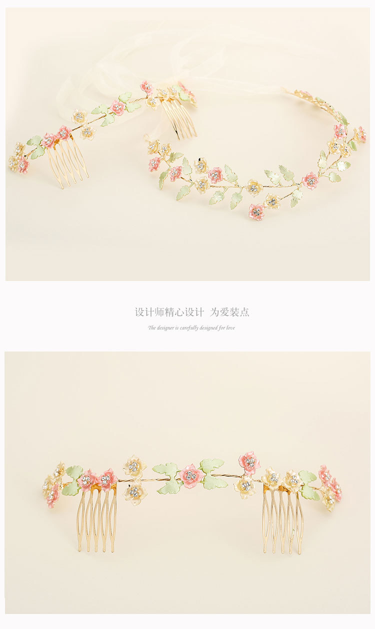 Alloy Fashion Geometric Hair accessories  (Alloy) NHHS0262-Alloy