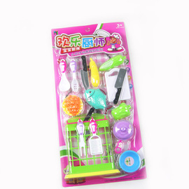 Fun, Little Chef, Children's cooking, cooker, Home Simulation Toy A3894