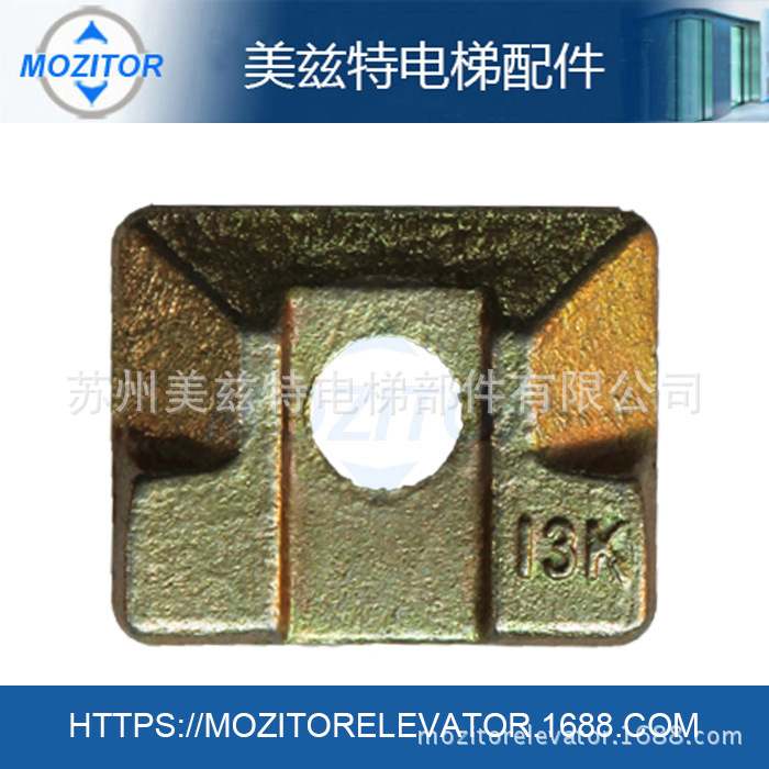 专业生产电梯压导板  13K日立压导板 适用T70-1/B T75-3/B T78