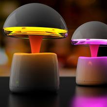 創意阿拉神燈 多功能無線藍牙音箱燈 創意復古音響臺燈 床頭小夜